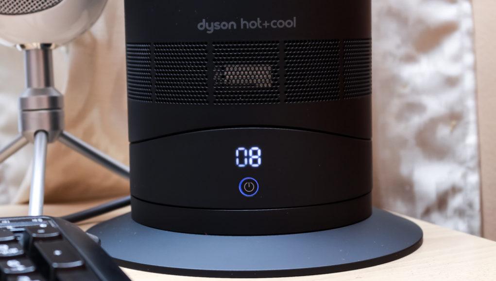 Dyson AM09